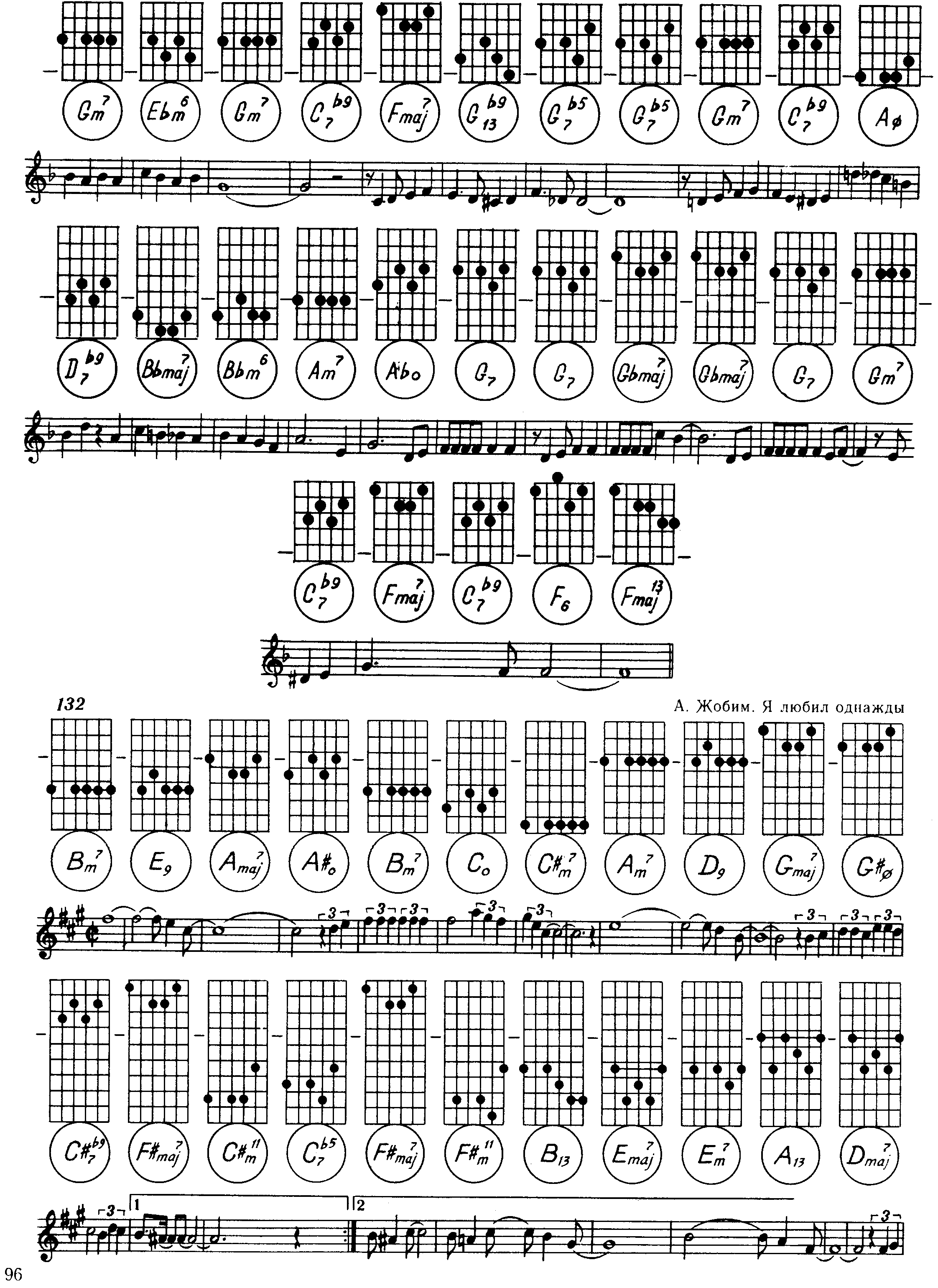 такт-91с схема